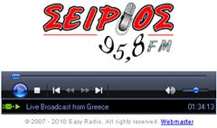 seiriosFM.png